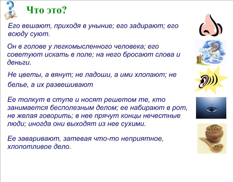 hello_html_7be61943.jpg