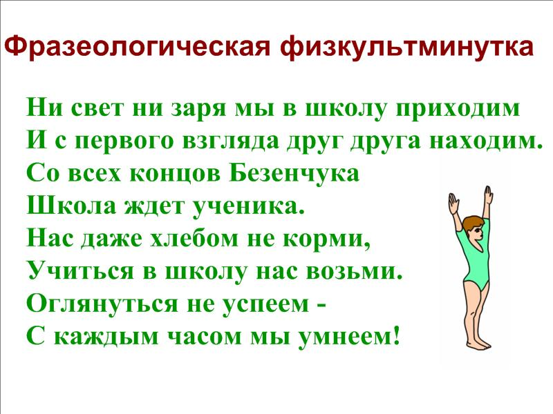 hello_html_m207b3849.jpg