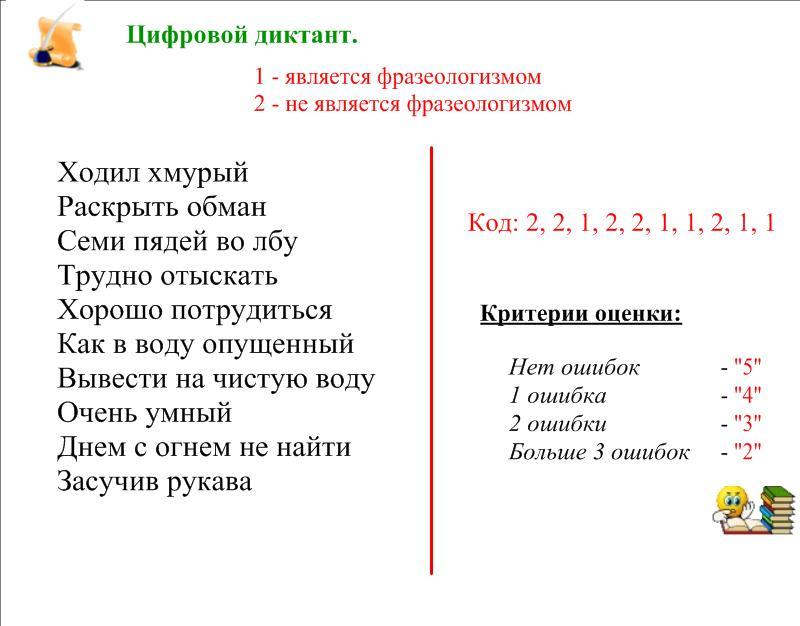 hello_html_m2d9bc325.jpg