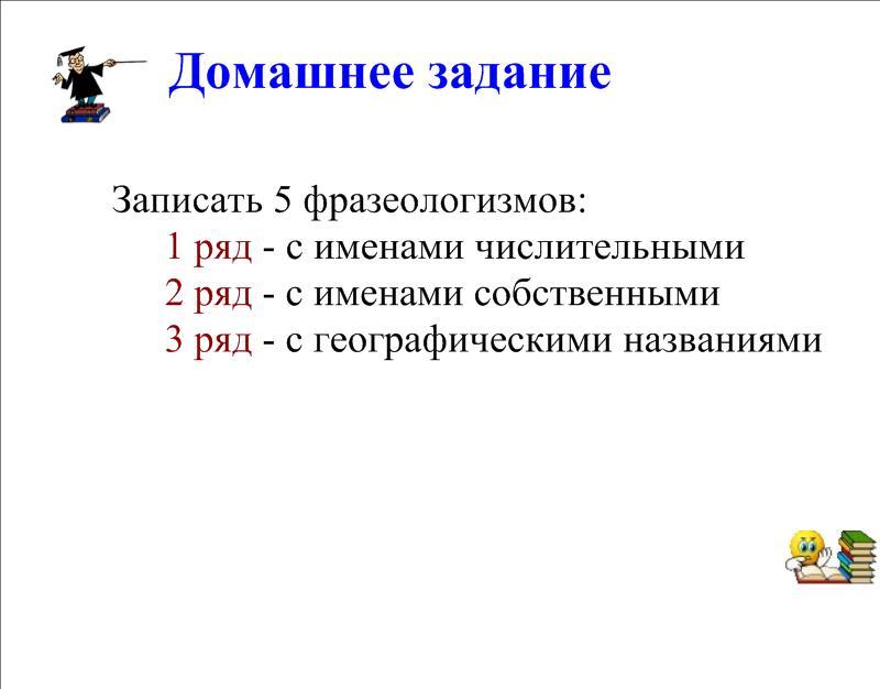 hello_html_m4d261f7f.jpg