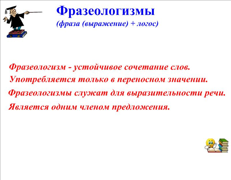hello_html_m6c9e26a7.jpg