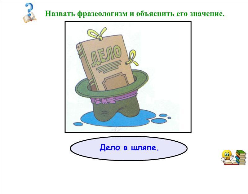 hello_html_m7bfda45f.jpg