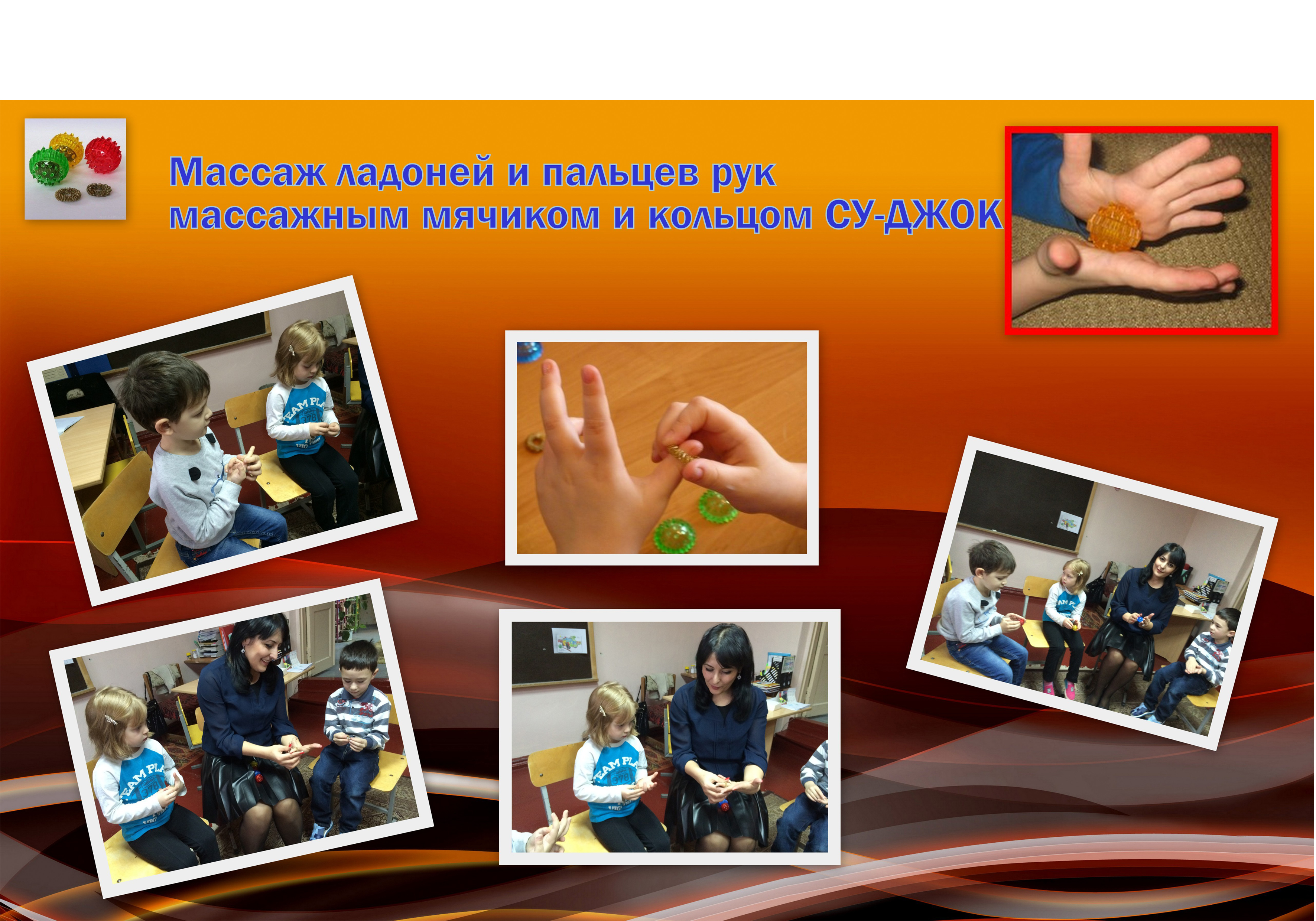 hello_html_381fd669.jpg
