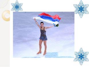 Figure skating Аделина Сотникова – олимпийская чемпионка Сочи - 2014
