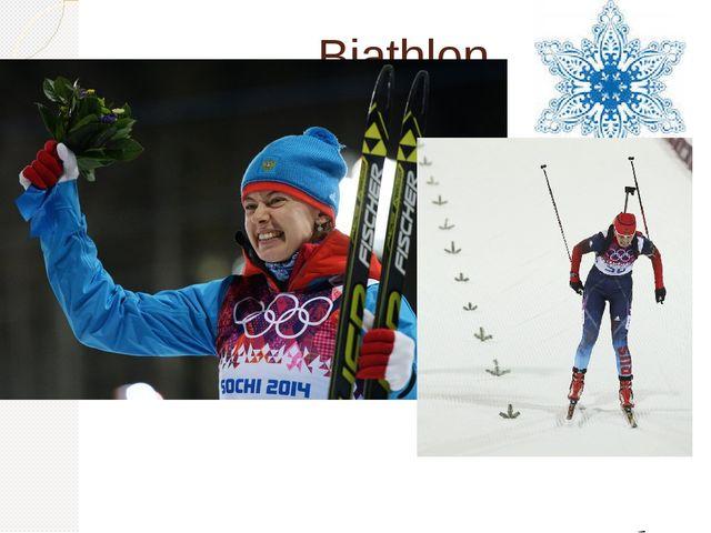 Biathlon Ольга Вилухина завоевала серебро.