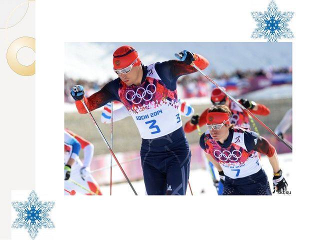 Skiing Олимпийский чемпион Сочи – 2014 – Александр Легков.