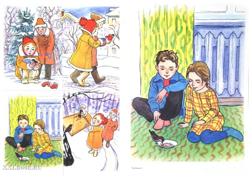 Картинки для рассказа по английскому