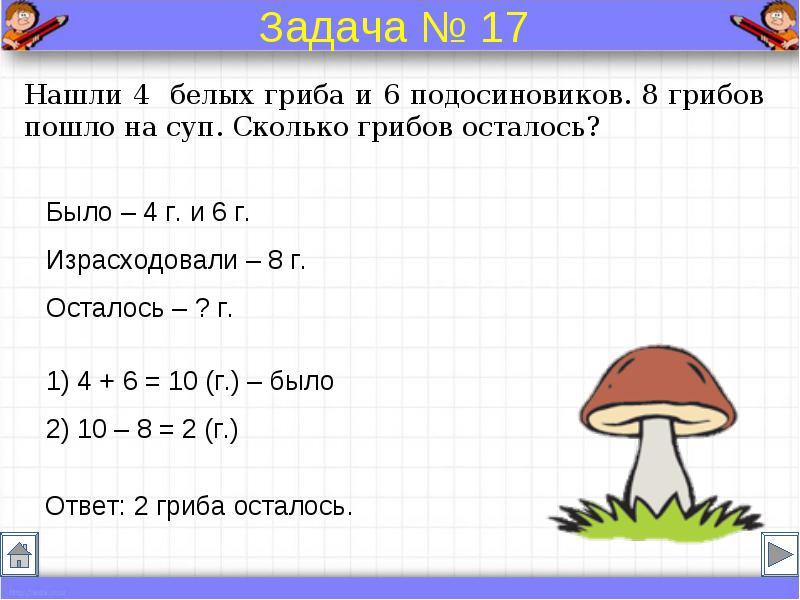 hello_html_4d8e222b.jpg