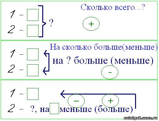hello_html_m2d802827.jpg