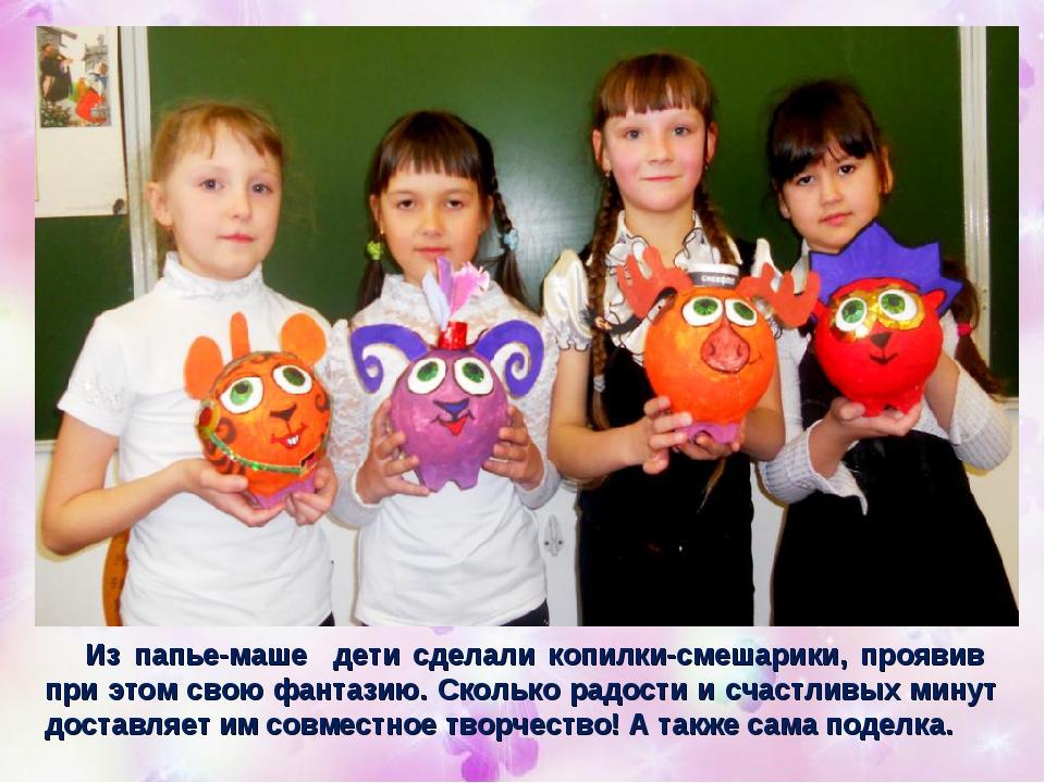Мастерим с детьми своими руками кружок 50