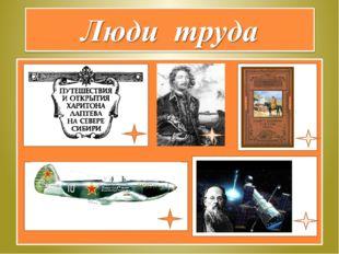 Денис Спиридонович Калмыков После завершения обучения в навигацкой школе Кал