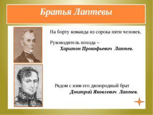 Бурятский ученый Цыбиков Путешественник, этнограф, востоковед, буддолог, госу