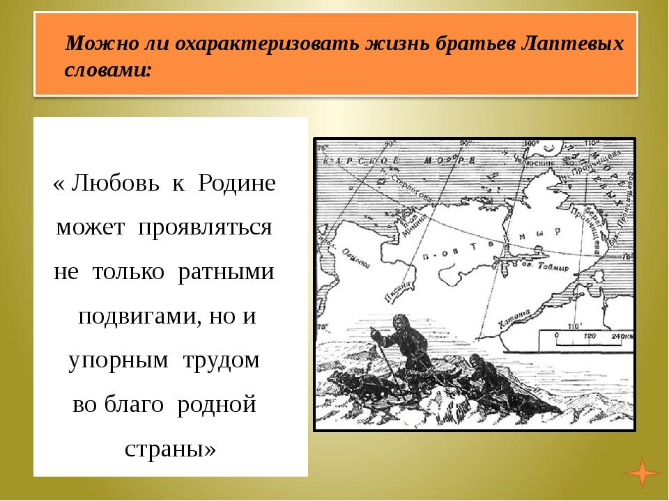 Домашнее задание Напишите сообщение о П.Л.Капице и Н.И. Семенове (Кто они так...