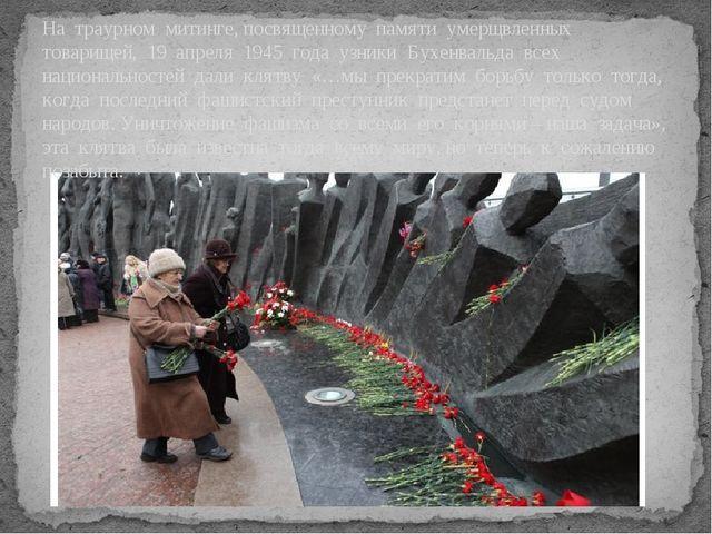 На траурном митинге, посвященному памяти умерщвленных товарищей, 19 апреля 19...