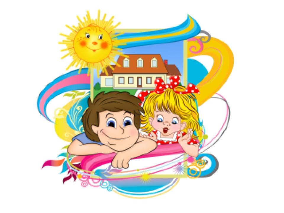 Логотипы картинки для доу