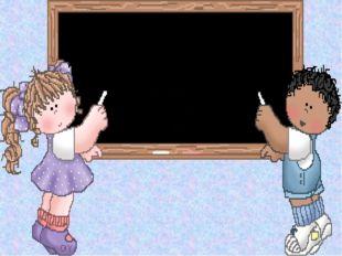 c Запиши родственные слова в столбики Стол, двор, столик, дворник, столовая,