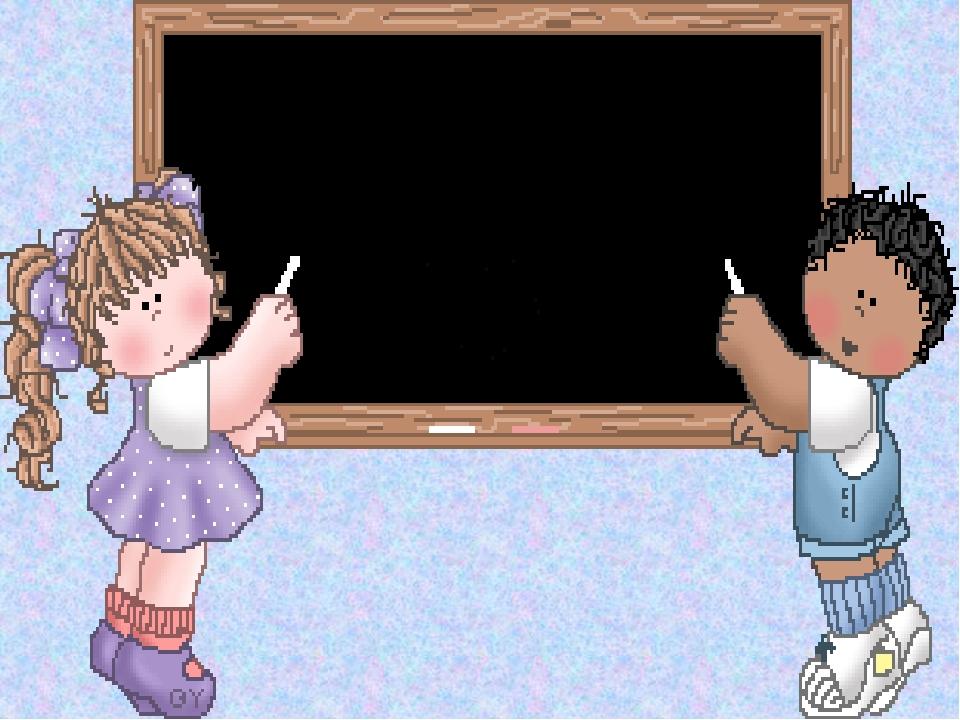 c Запиши родственные слова в столбики Стол, двор, столик, дворник, столовая,...