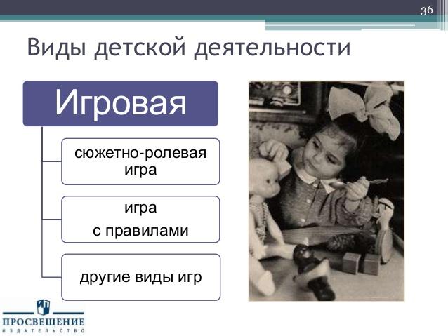 hello_html_5a19449a.jpg
