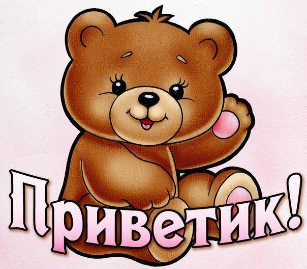 hello_html_61d88d68.jpg