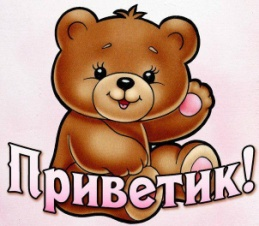 hello_html_724606cb.jpg