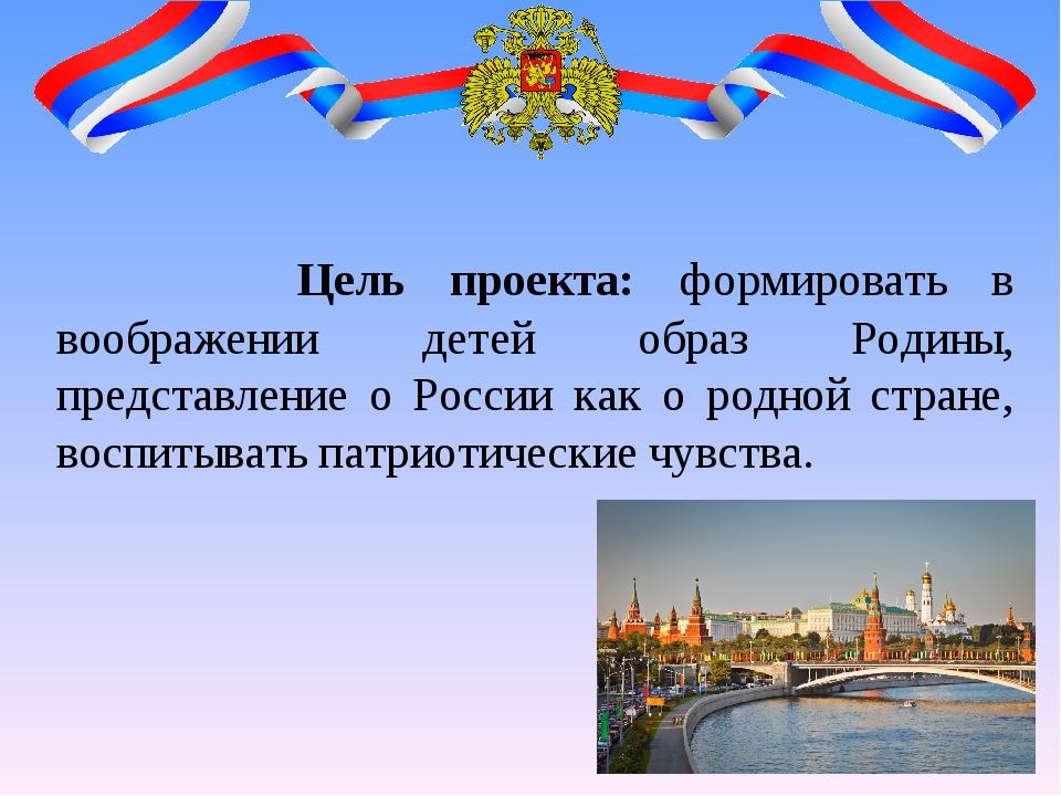 тоже напишите открытку другу расскажите главное о своей стране россии кратко яркий запоминающийся