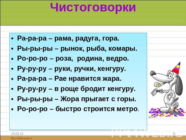 hello_html_m2316f9db.jpg