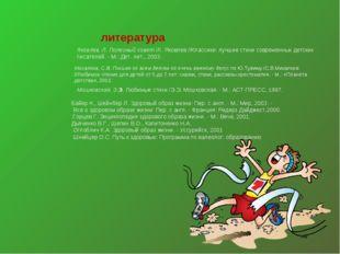 Михалков, С.В. Письмо ко всем детям по очень важному делу: по Ю.Тувиму /С.В.М