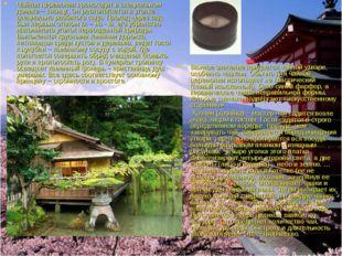 Чайная церемония происходит в специальном домике – тясицу. Онрасполагается в