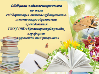 hello_html_m35a6eb57.png