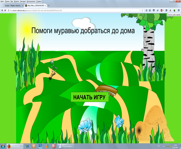 hello_html_4f06f1ec.png