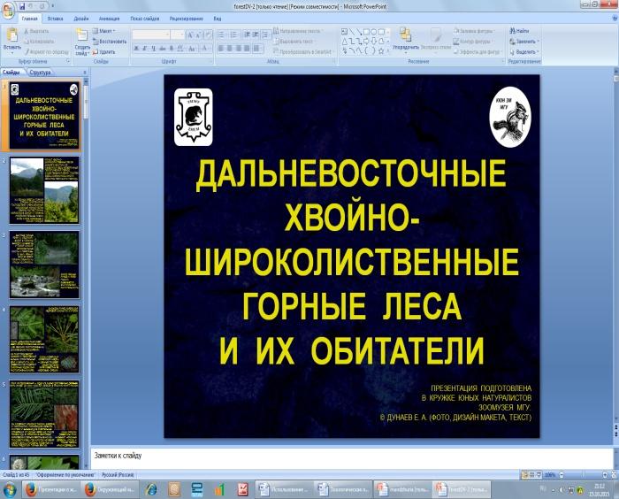 hello_html_m329fef41.jpg