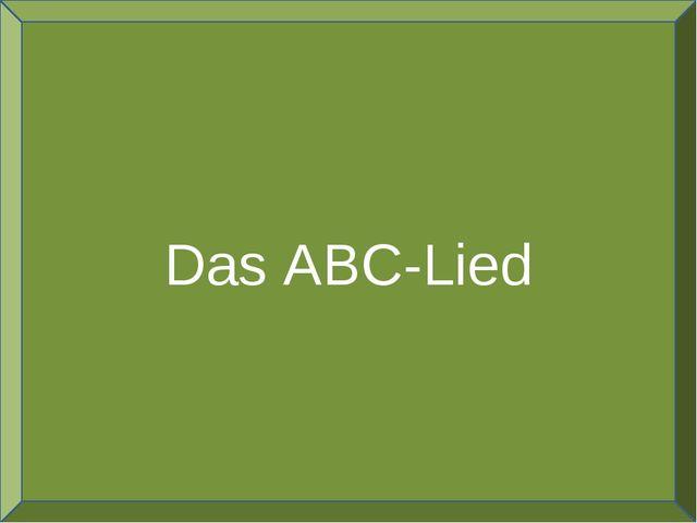 Das ABC-Lied