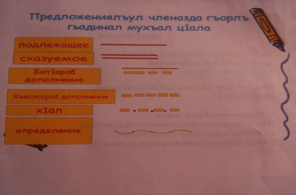 hello_html_m19b8495a.jpg