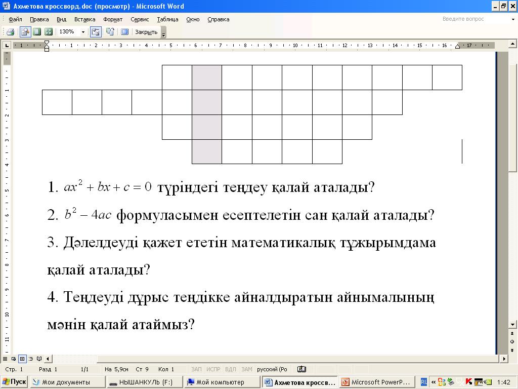 hello_html_1aa29b01.png