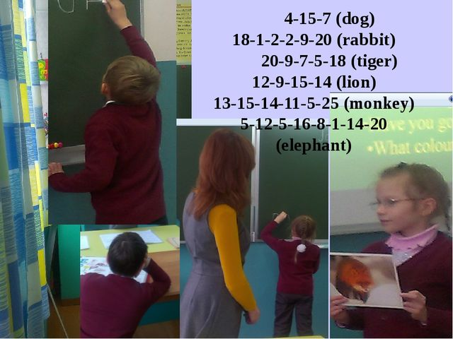 4-15-7 (dog) 18-1-2-2-9-20 (rabbit) 20-9-7-5-18 (tiger) 12-9-15-14 (lion) 13-...