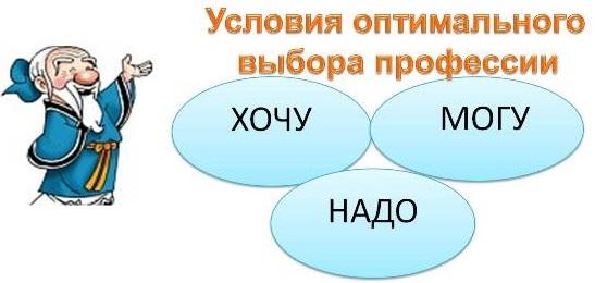 hello_html_m418a283a.jpg