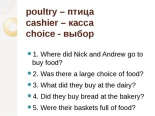 poultry – птица cashier – касса choice - выбор 1. Where did Nick and Andrew g
