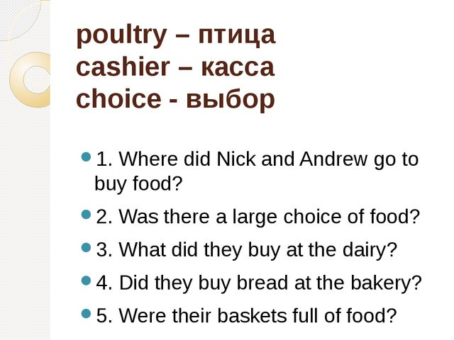 poultry – птица cashier – касса choice - выбор 1. Where did Nick and Andrew g...