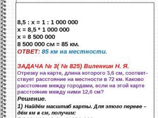 Какими членами пропорции могут быть множители 0,24 и 3 ? Какими членами пропо