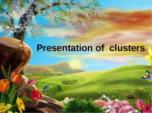 Presentation of clusters