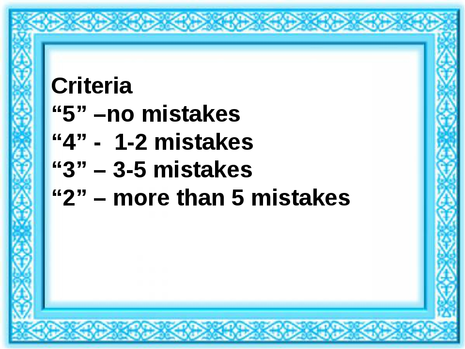 "Criteria ""5"" –no mistakes ""4"" - 1-2 mistakes ""3"" – 3-5 mistakes ""2"" – more th..."