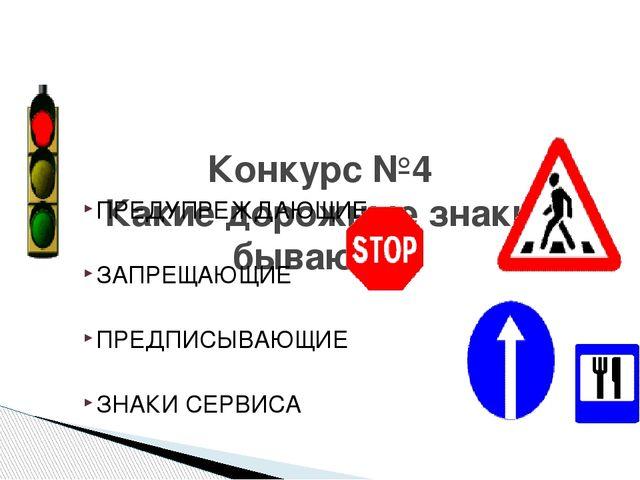 Эти знаки на фоне голубого цвета. Они разрешают, предписывают движение в указ...