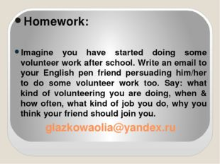 glazkowaolia@yandex.ru Homework: Imagine you have started doing some voluntee