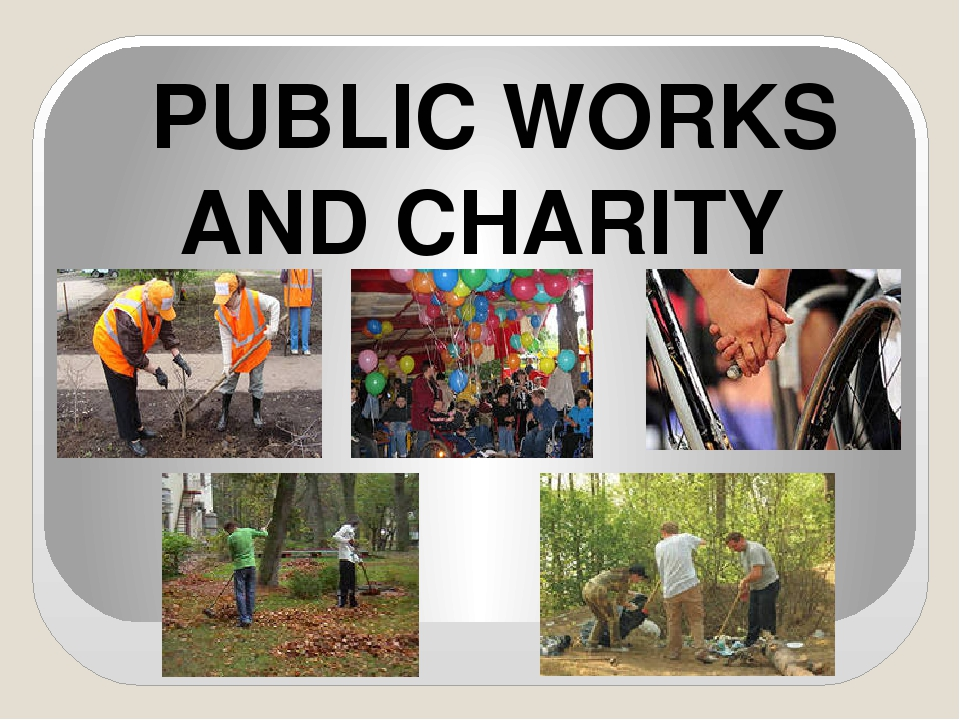 PUBLIC WORKS AND CHARITY