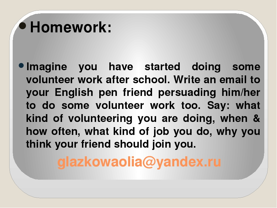 glazkowaolia@yandex.ru Homework: Imagine you have started doing some voluntee...