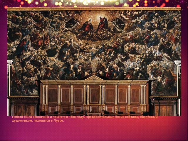 Художник Тинторетто нарисовал 22-метровую картину. «Рай» был создан для Дворц...