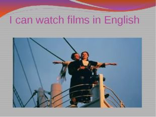 I can watch films in English
