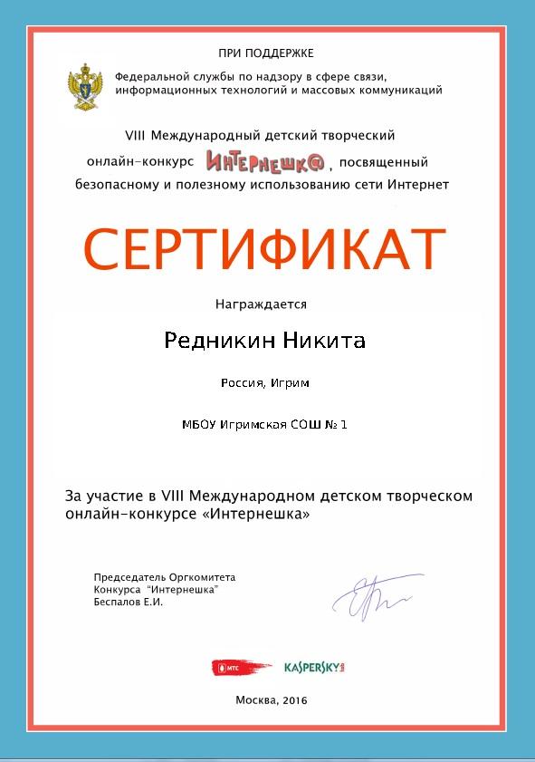 hello_html_m545d4570.jpg