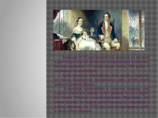6 января 1759 года Вашингтон женился на богатой вдовеМарте Кастис(взявшей