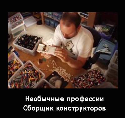 hello_html_4a7165fd.jpg